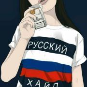 Обучение фотосъёмке в Владивостоке, Мария, 20 лет