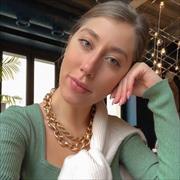 Имиджмейкеры, Наталия, 24 года