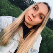 Кредитные юристы в Ярославле, Мария, 21 год