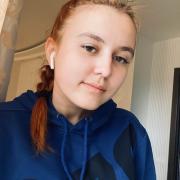 Обучение иностранным языкам в Хабаровске, Алина, 18 лет
