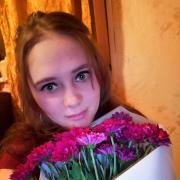 Ремонт компьютеров в Уфе, Людмила, 22 года