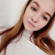 Услуги курьеров в Томске, Екатерина, 19 лет