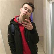 Заказать чат для сайта, Алексей, 21 год