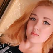 Услуги репетиторов в Оренбурге, Алёна, 24 года