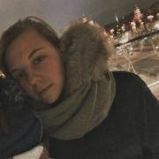 Ручной лимфодренажный массаж, Полина, 24 года