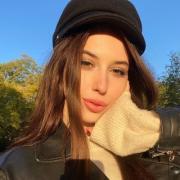 Адвокаты в Краснодаре, Анастасия, 19 лет