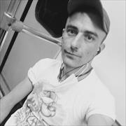 Сверловка глубоких отверстий, Александр, 29 лет