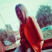 Фотопечать в Перми, Дарья, 24 года