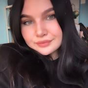Уход за животными в Краснодаре, Полина, 18 лет