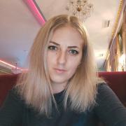 Раздача листовок, Екатерина, 30 лет