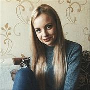 Подготовка кHSKK, Марина, 24 года