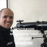 Установка дверей в ванную комнату, Алексей, 35 лет