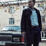 Доставка документов в Пензе, Владимир, 24 года
