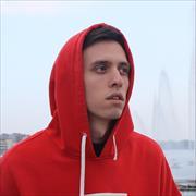Расшифровка видео в текст, Константин, 23 года