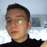 Уборка квартир в Липецке, Даниил, 21 год