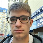 Доставка подарков в Иркутске, Максим, 22 года