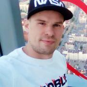 Ремонт утюгов в Челябинске, Сергей, 33 года
