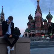 Заказать макет сертификата, Илья, 21 год