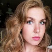 Земельные юристы в Ярославле, Наталия, 24 года