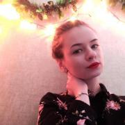 Частный репетитор по музыке в Перми, Диана, 22 года