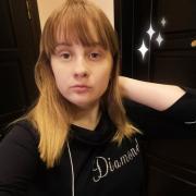 Помощь студентам в Краснодаре, Юлия, 18 лет