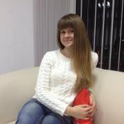 Бизнес-адвокаты в Ярославле, Елена, 32 года