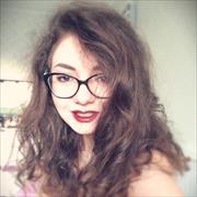 Стоун-массаж, София, 29 лет