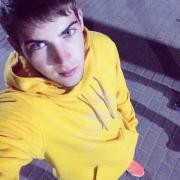 Ремонт iPad Mini в Саратове, Дмитрий, 26 лет