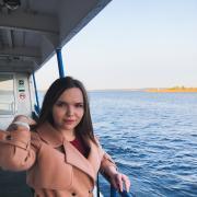 Установка Java в Ульяновске, Екатерина, 21 год