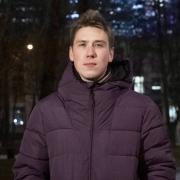 Доставка на дом сахар мешок - Соколиная Гора, Дмитрий, 21 год