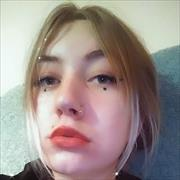 Уход за животными в Барнауле, Алина, 18 лет