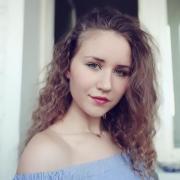 Парикмахеры в Волгограде, Лилия, 20 лет