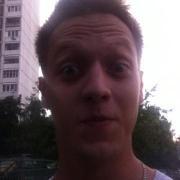 Экскурсии, Андрей, 26 лет