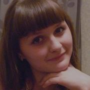 Французский массаж лица, Кристина, 28 лет