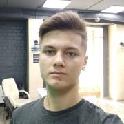 Ремонт iPhone 6 в Челябинске, Степан, 19 лет