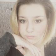 Обучение персонала в компании в Ижевске, Ирина, 27 лет