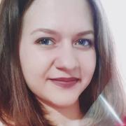 Оцифровка чертежей в Астрахани, Надежда, 21 год