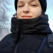 Образование и репетиторы в Самаре, Дарья, 21 год