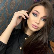 Enerpeel пилинги, Екатерина, 25 лет