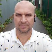 Утепление перекрытия чердака, Игорь, 43 года