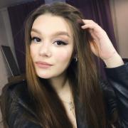 Юридические услуги в Уфе, Татьяна, 23 года