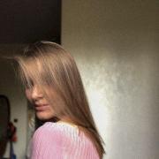Репетитор ораторского мастерства в Набережных Челнах, Елена, 28 лет