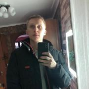 Установка котлов отопления в Оренбурге, Сергей, 30 лет