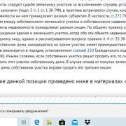 Автоюристы в Владивостоке, Максим, 39 лет