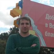 Монтаж деревянного плинтуса, Алексей, 29 лет