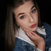 Составление документов в Томске, Елизавета, 19 лет