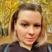 Азотный пилинг, Инна, 33 года