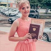 Массаж в Саратове, Светлана, 20 лет