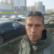 Ремонт конфорки плиты в Челябинске, Иван, 36 лет