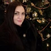 Химчистка в Ижевске, Рамиля, 43 года